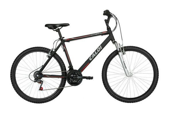 Netshoes bicicleta Caloi Aluminium