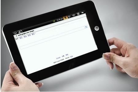Groupon iTablet 7 com 3G