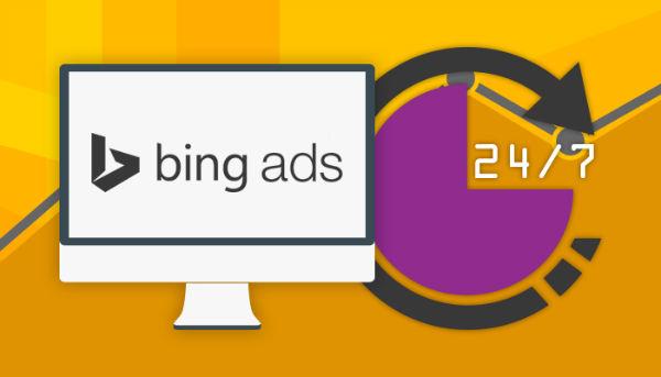 Bing Ads Cupom
