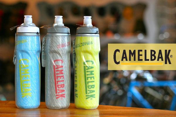 oferta garrafa Camelbak