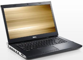 Promoção Dell Cupom