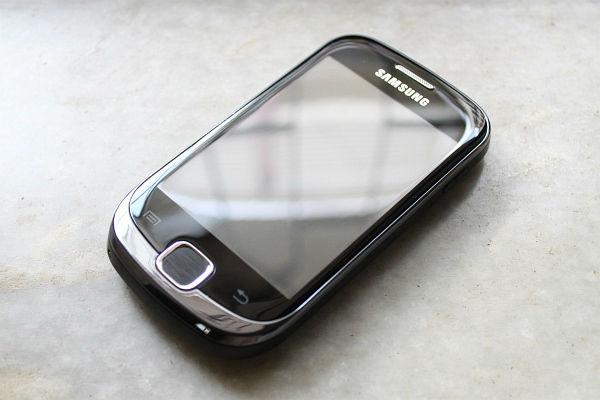 Submarino oferta smartphone Samsung