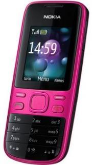 celular nokia 2690