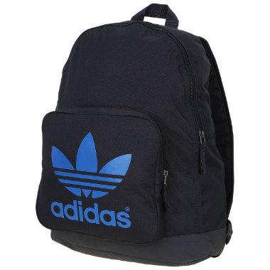 d79b1b574 Mochila Adidas Classic - Oferta 15% de desconto - Ofertas do dia